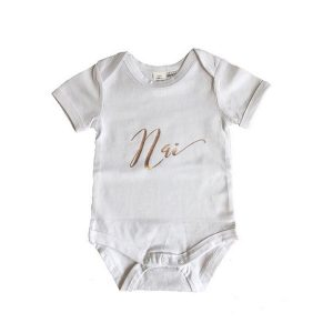 Personalised Rose Gold Name Bodysuit